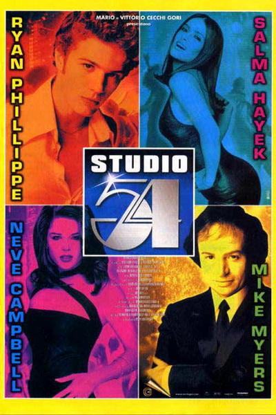 «Студия 54» — 1998